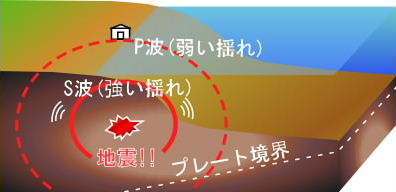 新規作成_1.JPG