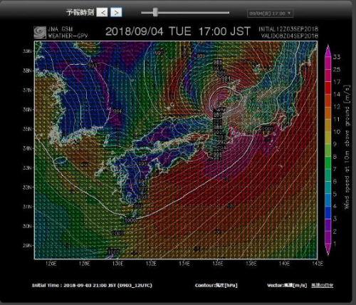 Typhoon_3.JPG